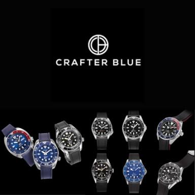 สายนาฬิกาแบบยาง - Crafter Blue Strap for Seiko, Tudor